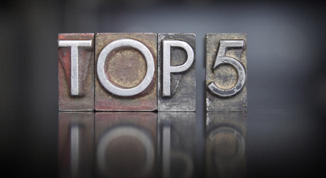Top-5_Adam Blog